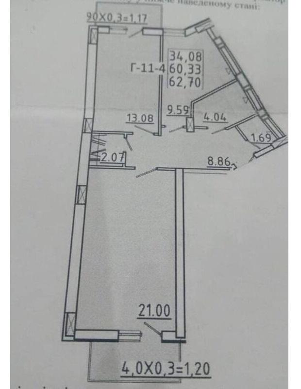 2-х комнатная квартира в ЖК Континент
