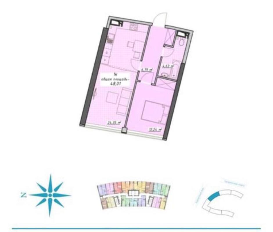 1-комнатная квартира в ЖК Атмосфера