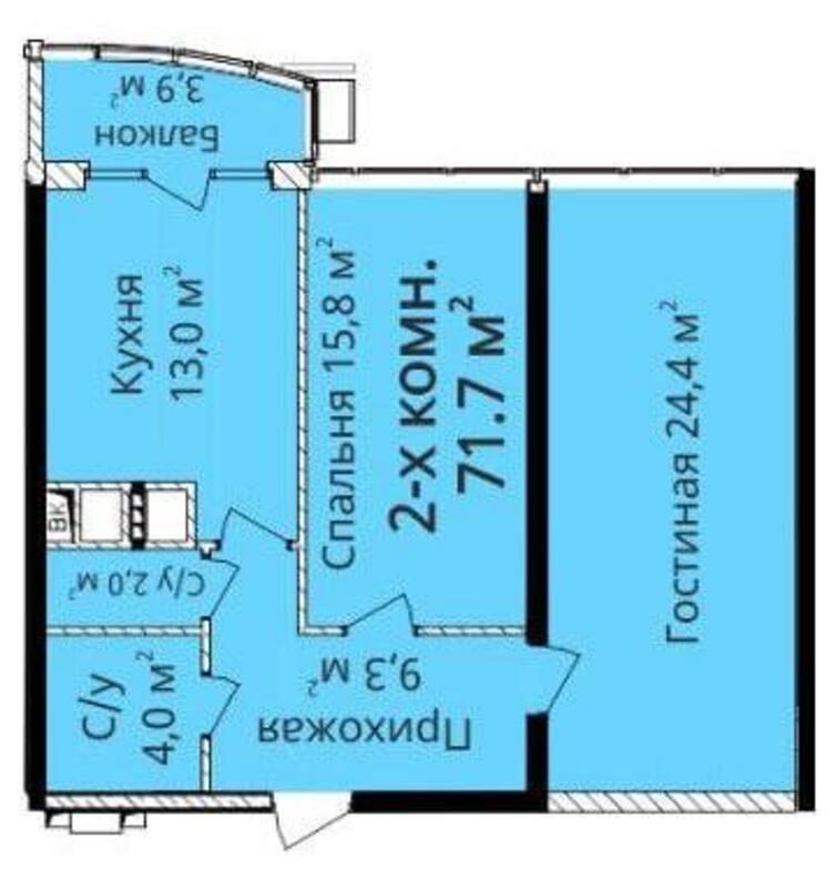 2-комнатная квартира в ЖК Четыре сезона
