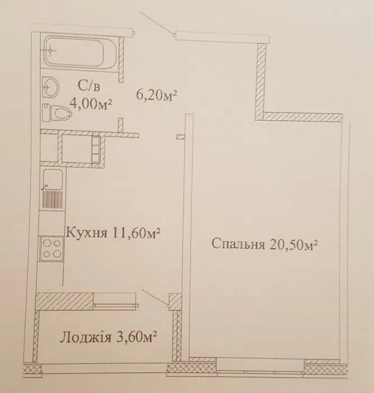1-комнатная квартира в ЖК Скай Сити на улице Варненской