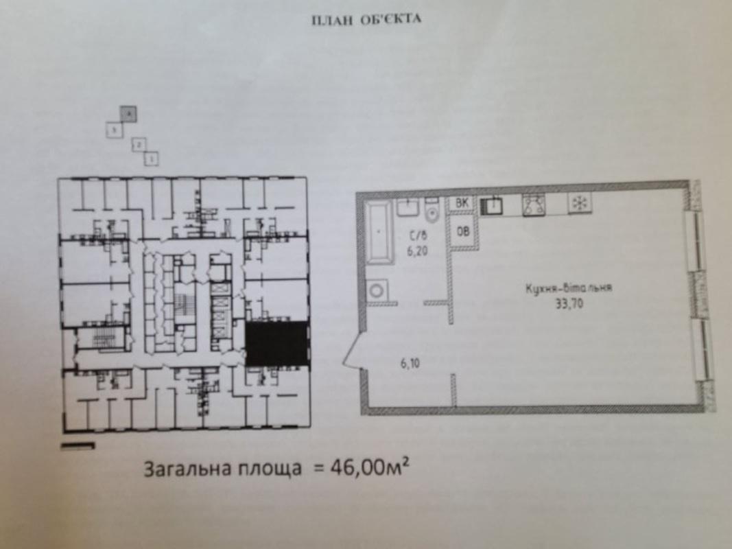 1 комнатная квартира в ЖК Sea View/Аркадия.