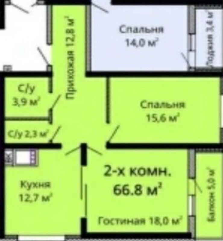 2-комнатная квартира в ЖК Омега
