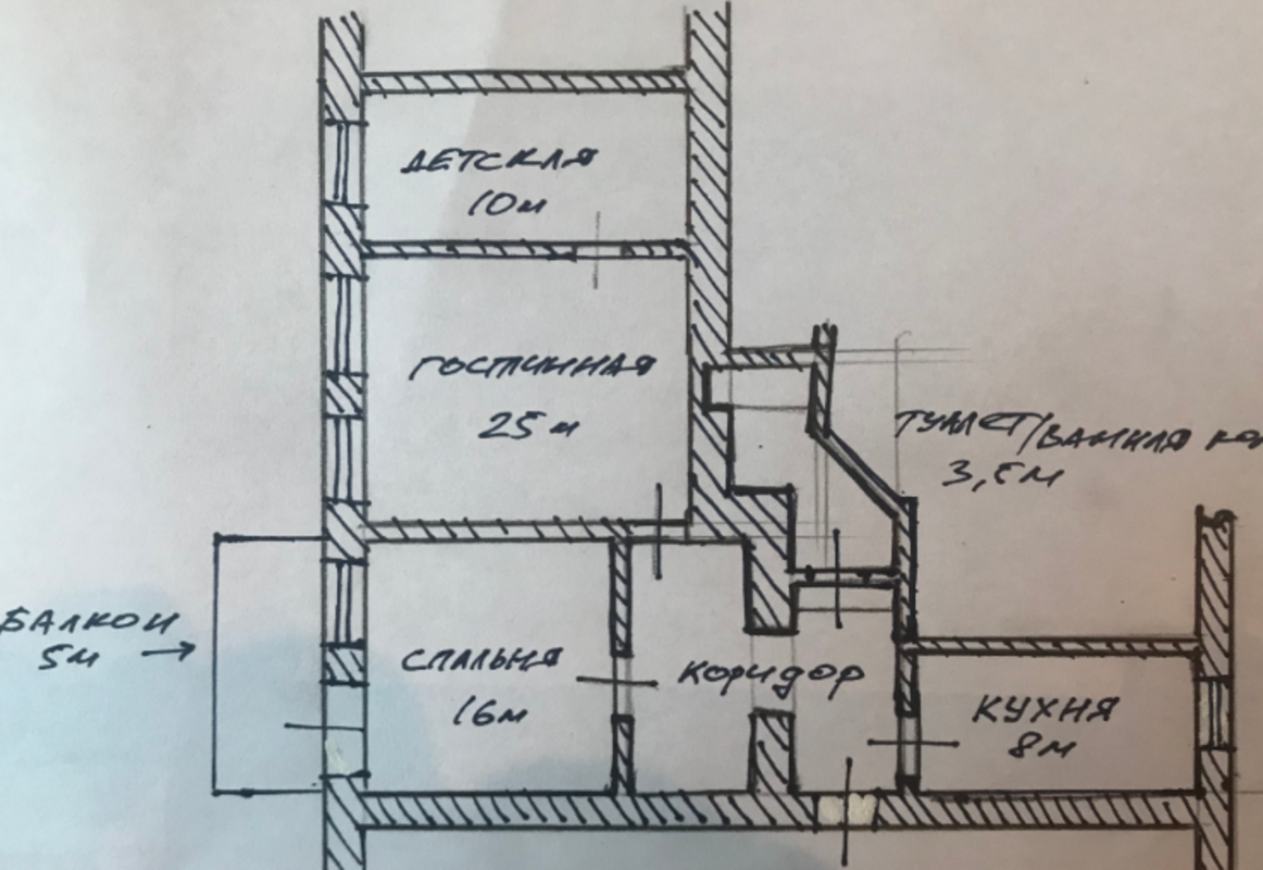 3 комнатная квартира в центре/ спуск Моринеско