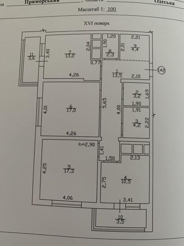 3-комнатная квартира в ЖК Мандарин