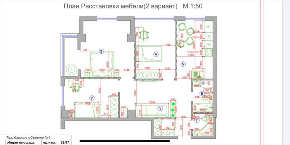3-комнатная квартира в ЖК 41 Жемчужина