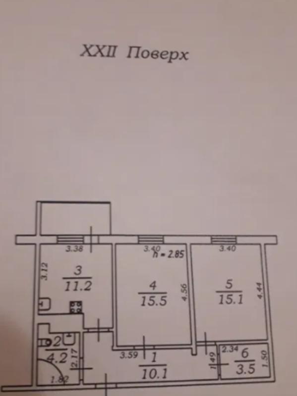 2 комнатная квартира с видом на море в Альтаир 1