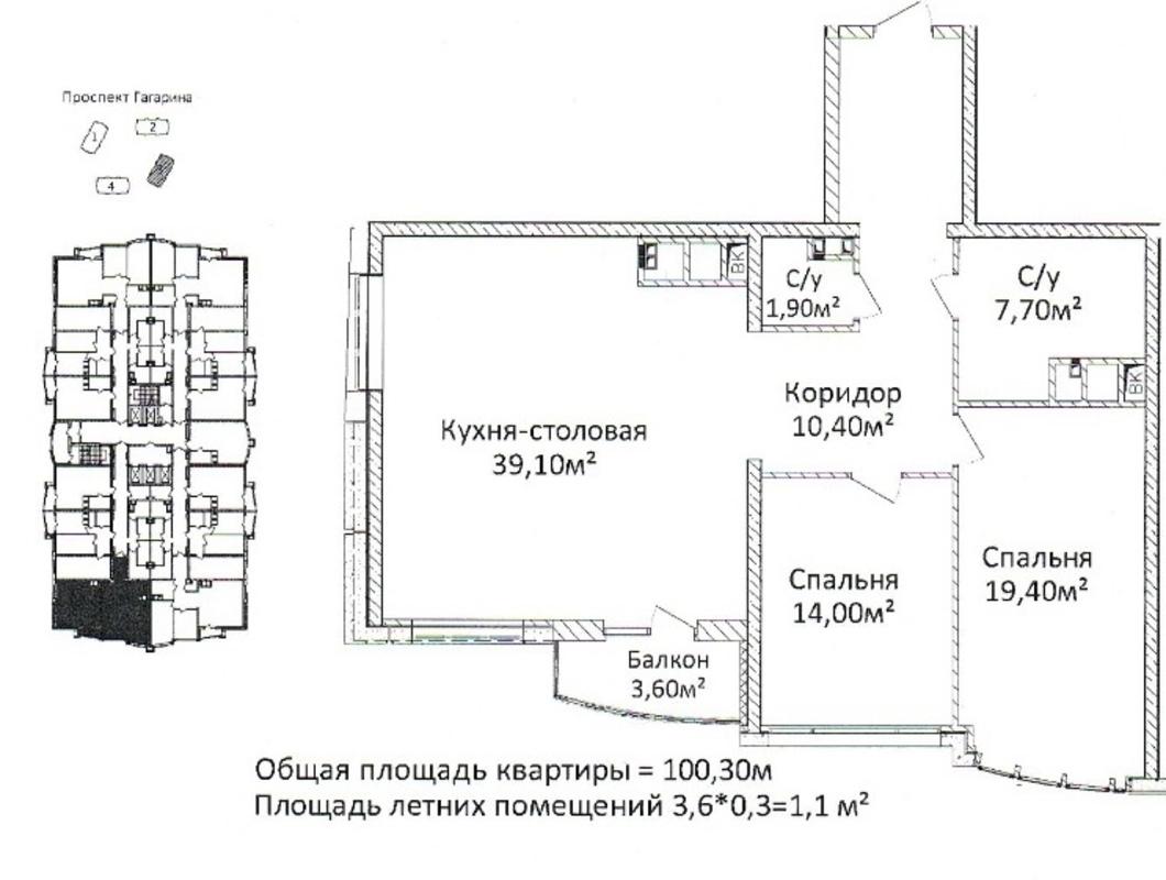 3 комнатная квартира в ЖК 4 Сезона