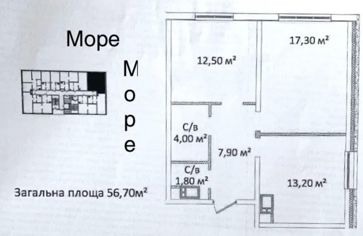 2 комнатная квартира в ЖК Орион