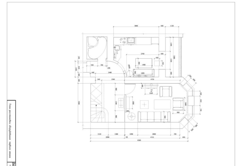 3-комнатная квартира с террасой на улице Левитана