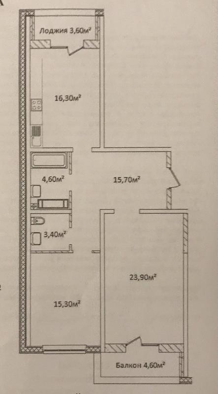 2 комнатная квартира в ЖК Оскар, Гагарина