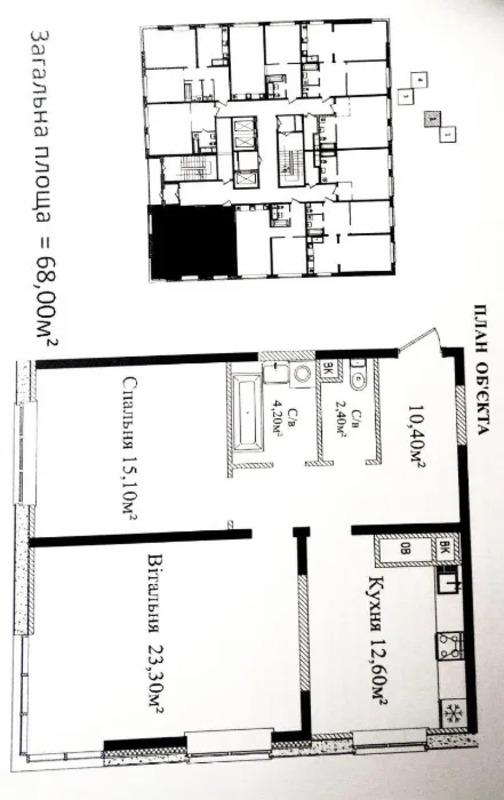 2-комнатная квартира в ЖК Си Вью над морем