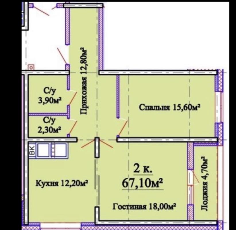 2 комнатная квартира в ЖК Горизонт