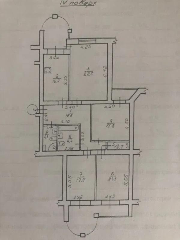 3-комнатная квартира класса Люкс на проспекте Шевченко