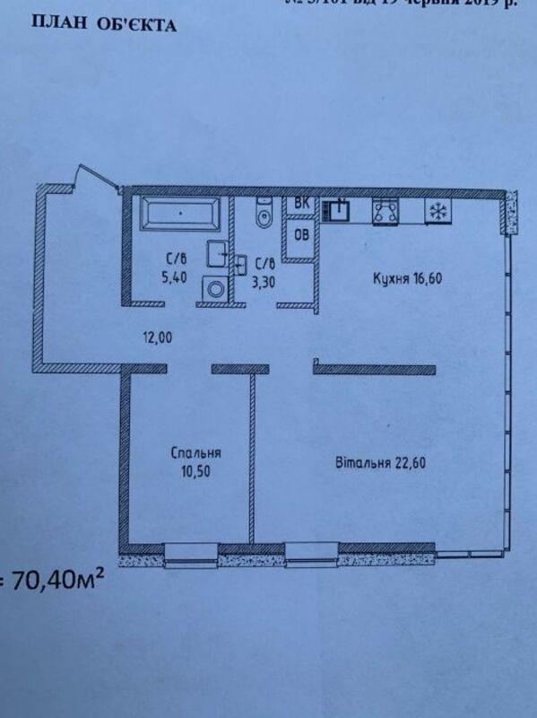 2-комнатная квартира в Аркадии с прямым видом моря