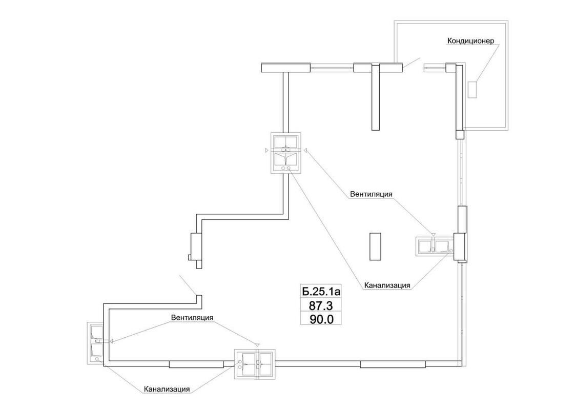 3-комнатная квартира в ЖК Акрополь -1