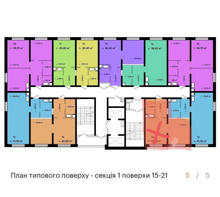 1-комнатная квартира в ЖК Литературный