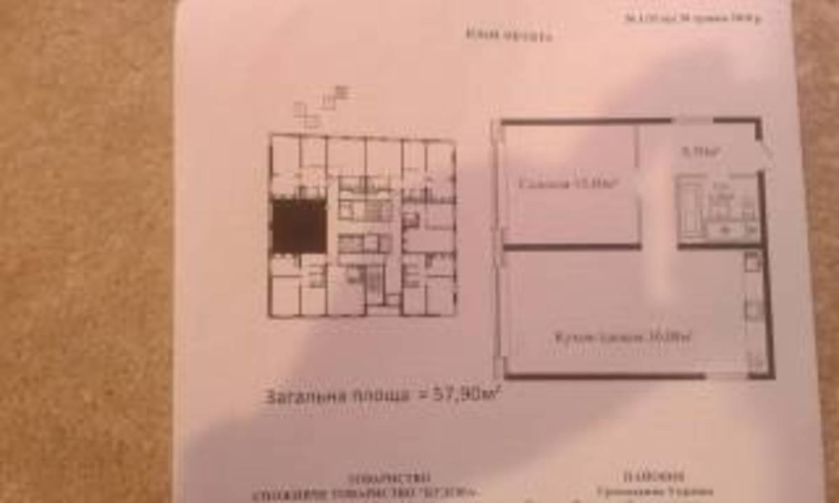 1 комнатная квартира в ЖК Си Вью, Аркадия