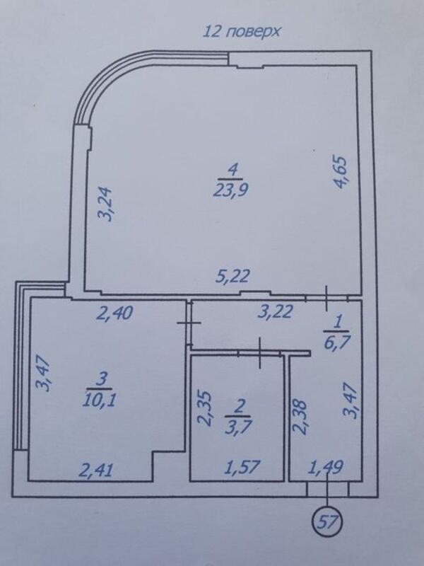 1-комнатная квартира в ЖК Люксембург