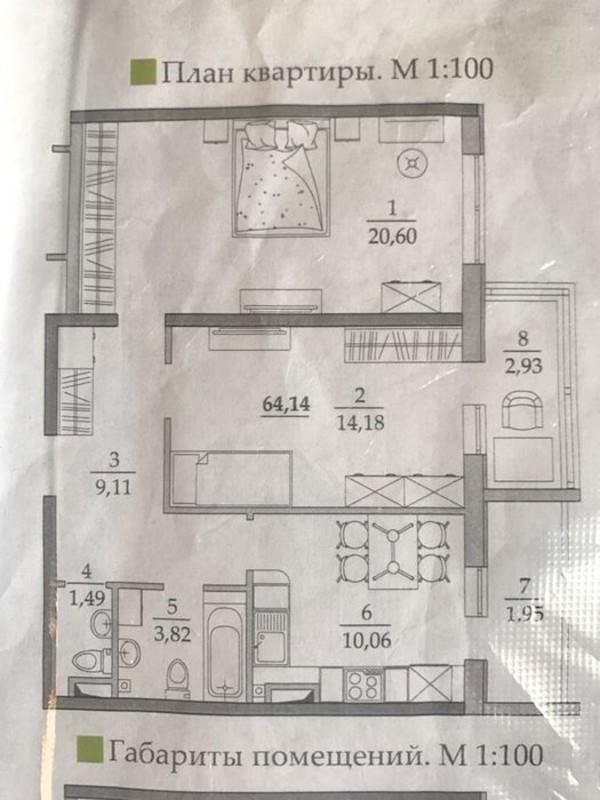 2 комнатная квартира на Академика Вильямса