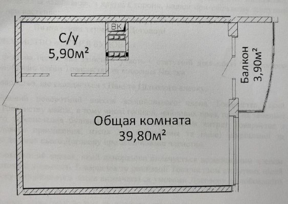 1-комнатная квартира в ЖК Четыре сезона