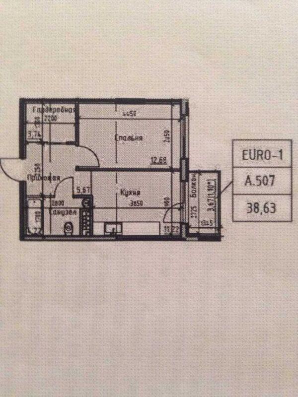1-комнатная квартира в клубном доме на 13 фонтана.