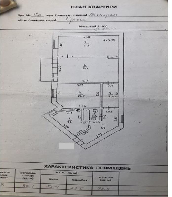 3 комнатная квартира в центре города на ул. Базарной