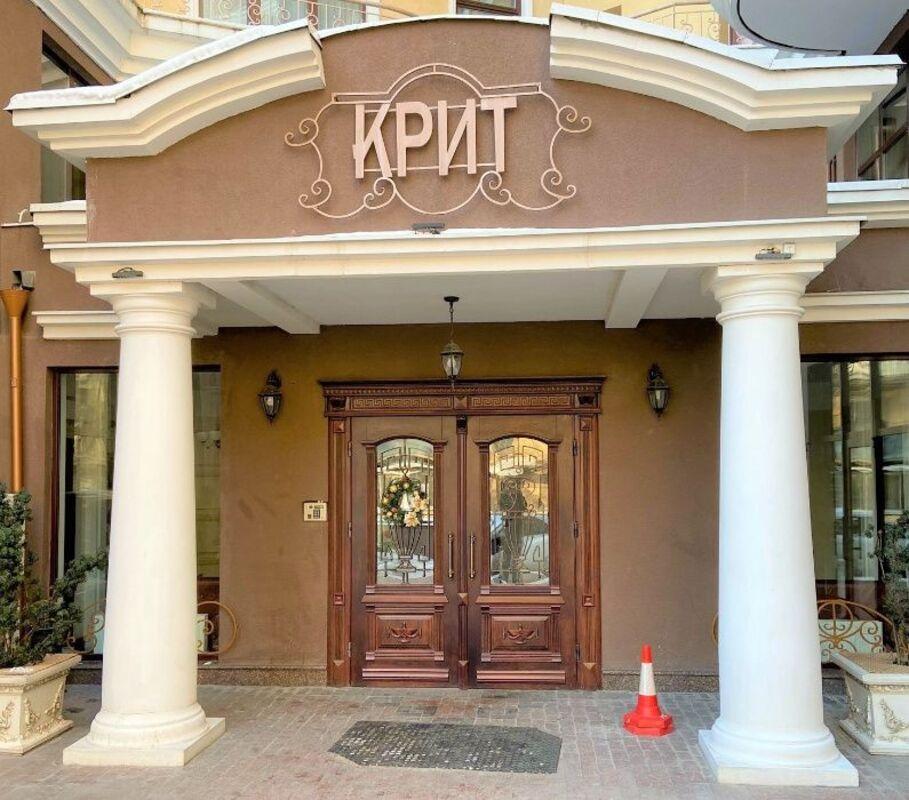 1 комнатная квартира в ЖК Крит
