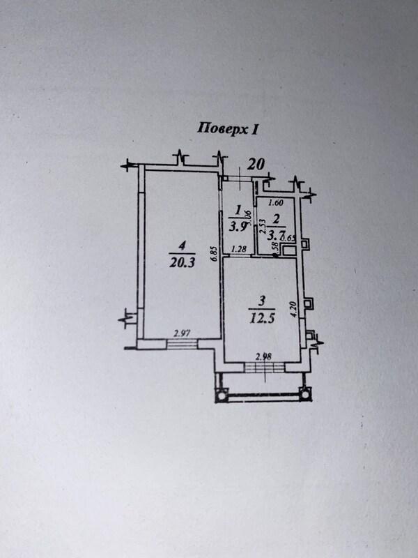 2-комнатная квартира в ЖК 23 Жемчужина