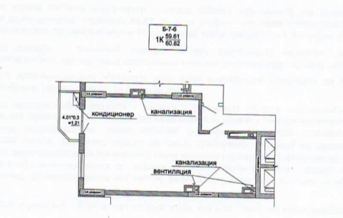 2-комнатная студия в ЖК Родос
