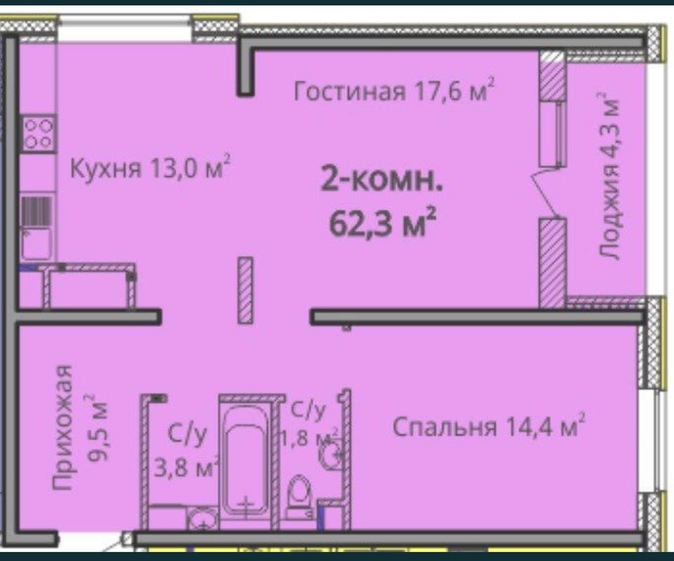 2 комнатная квартира в ЖК Альтаир-3