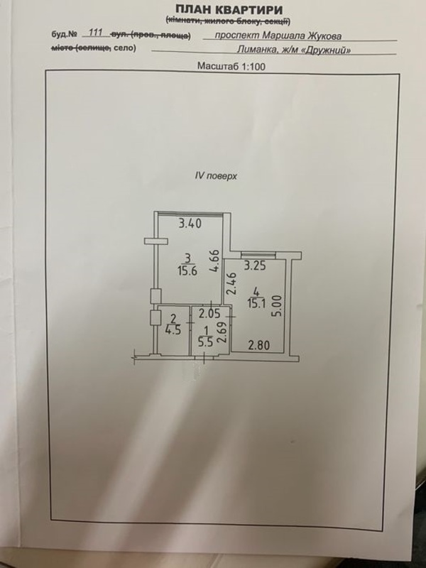 Однокомнатная квартира в ЖК Маршал Сити