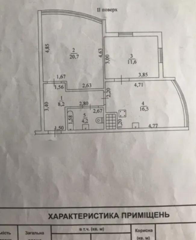 2 комнатная квартира по улице Армейской
