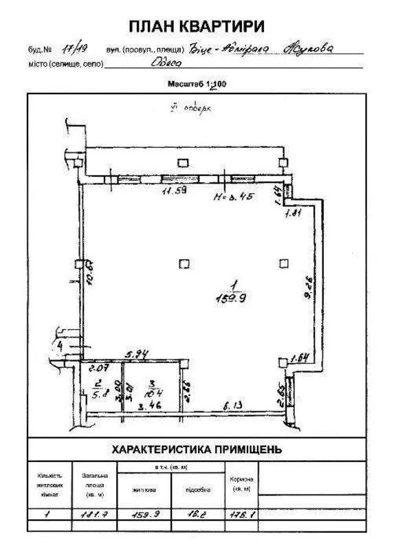 3 комнатная квартира в ЖК Звезда Эллады