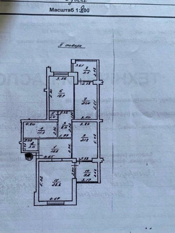 3-комнатная квартира в доме Каркашадзе, Французский б-р