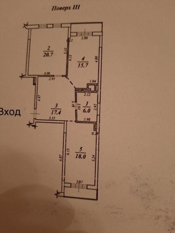 2-х комнатная квартира в Одессе в 23 Жемчужине