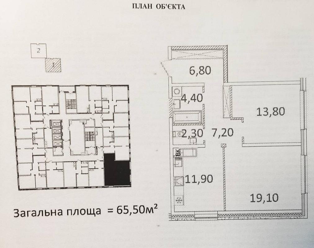 2-комнатная квартира в ЖК Морская Резиденция от Будова