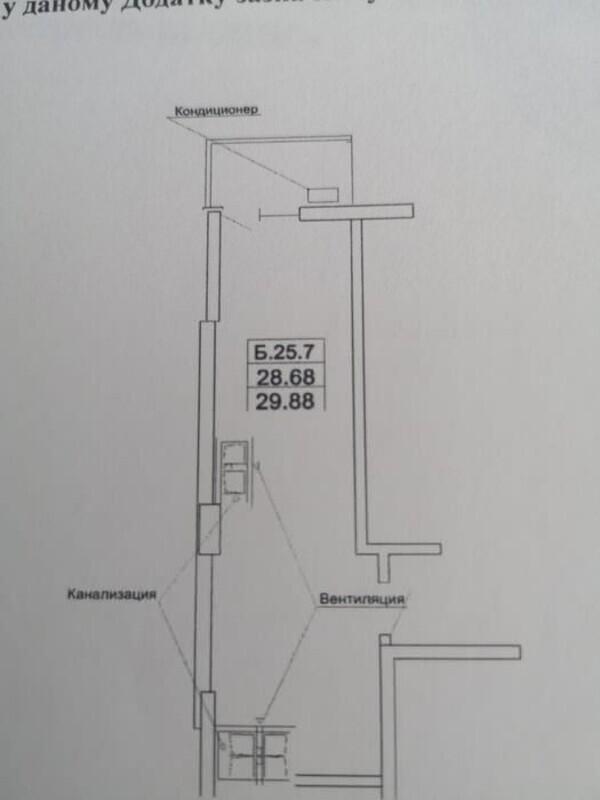 1-комнатная квартира в ЖК Акрополь-1