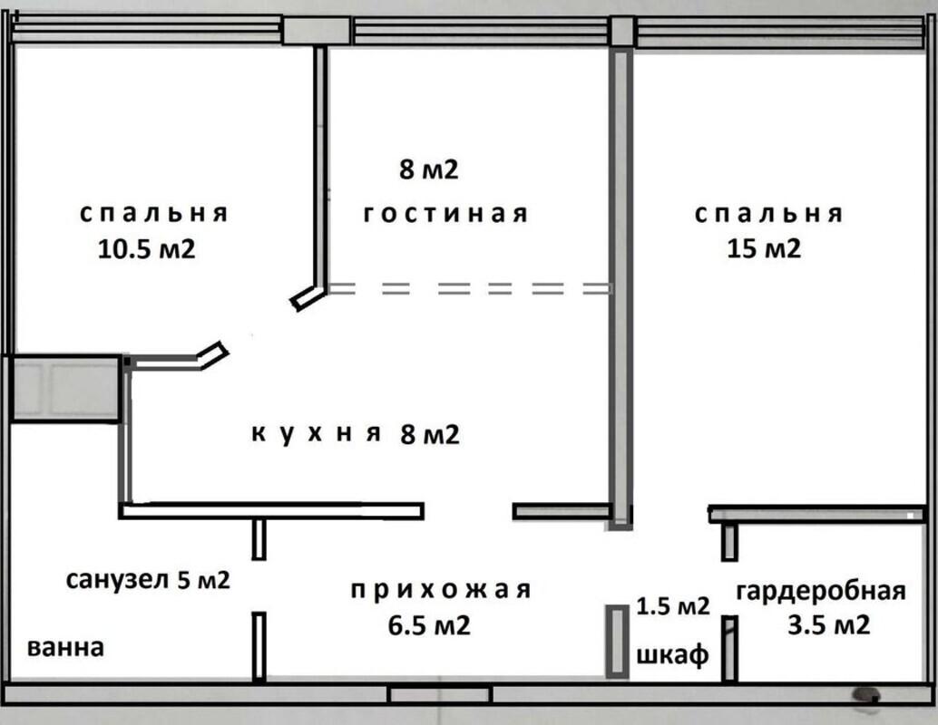 3-комнатная квартира в ЖК 34 Жемчужина