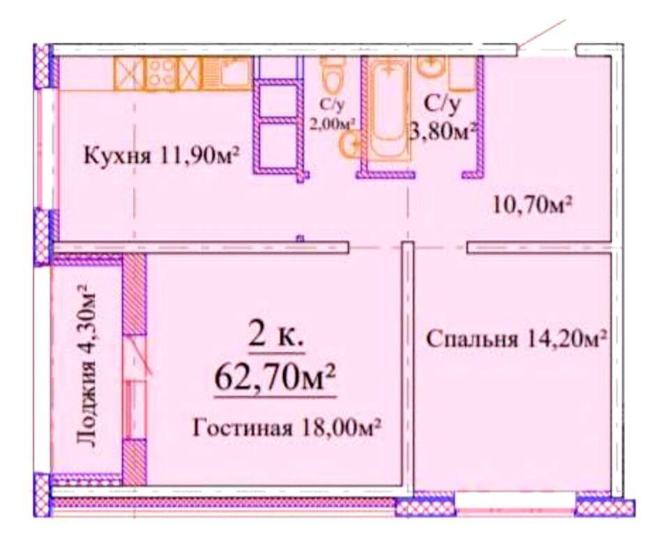 2-комнатная квартира в Скай Сити