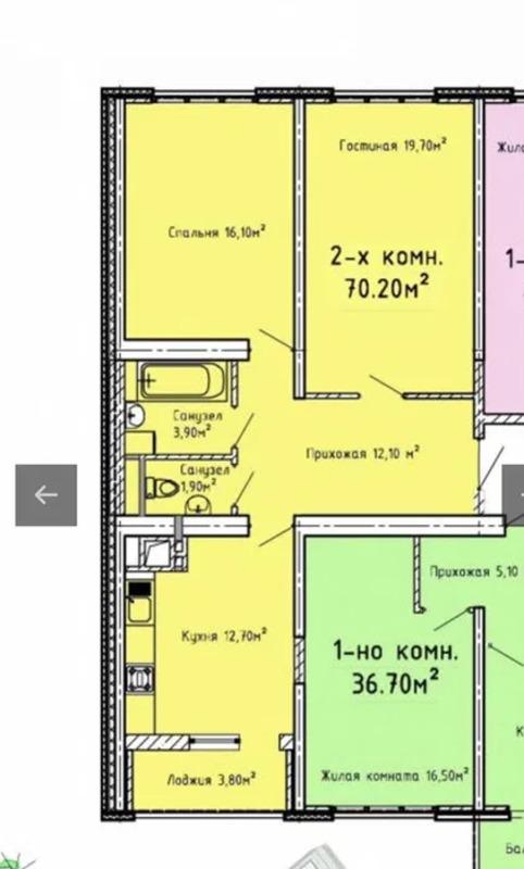 2 комнатная квартира с ремонтом и мебелью в ЖК Альтаир-1