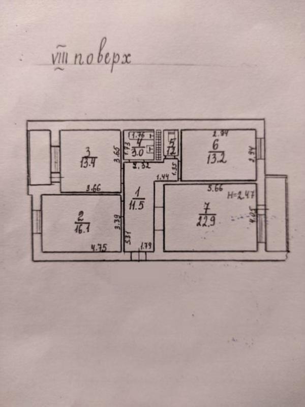 3-комнатная квартира на улице Нищинского