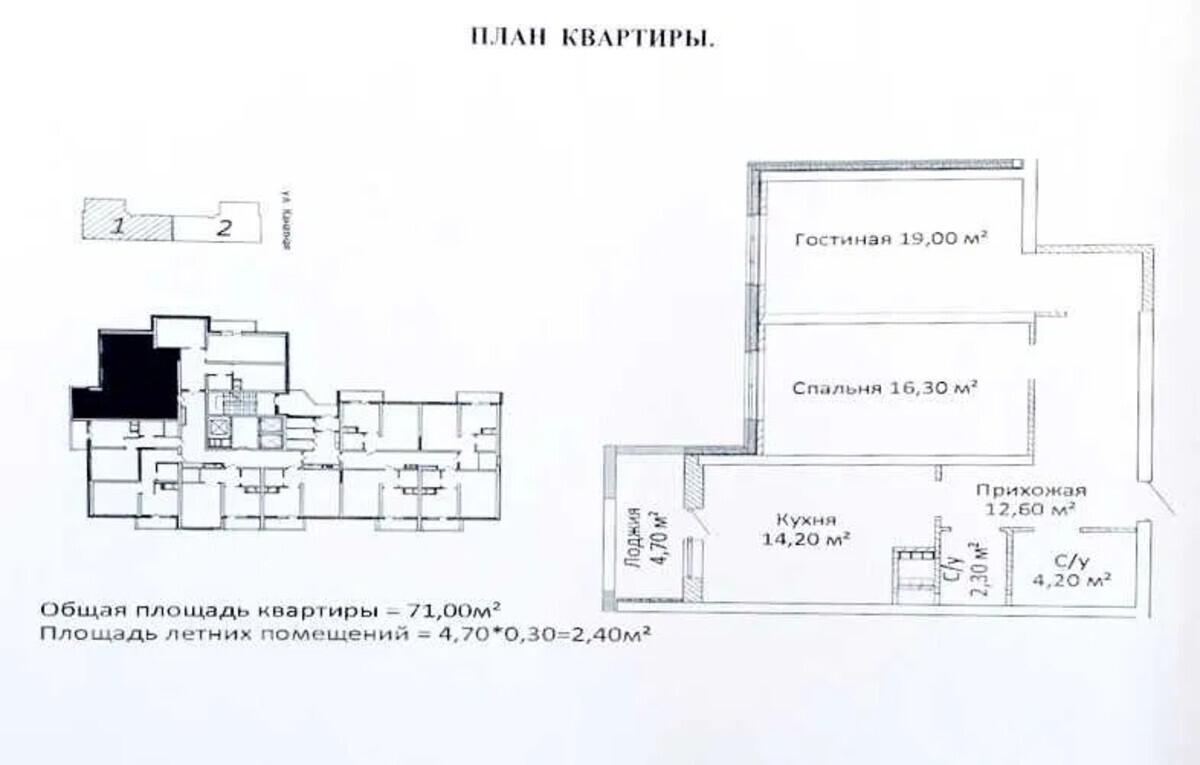 2-комнатная квартира в ЖК Мандарин.