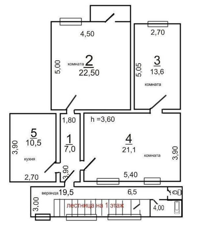 3 комнатная квартира в центре на Кузнечной