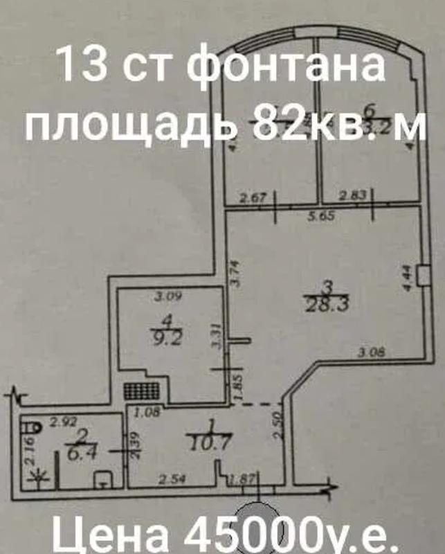 Квартира на улице Макаренко в ЖК Фонтан