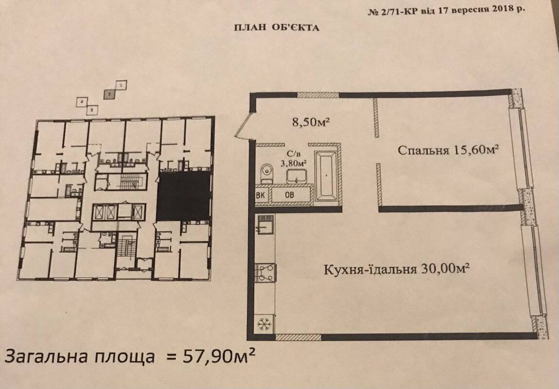 1-комнатня квартира в ЖК Си Вью