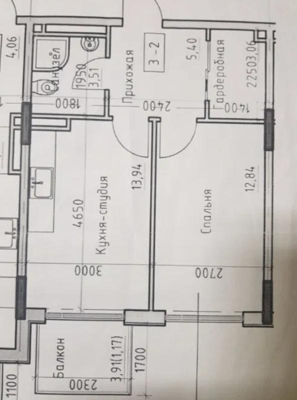 1-комнатная квартира на Дмитрия Донского