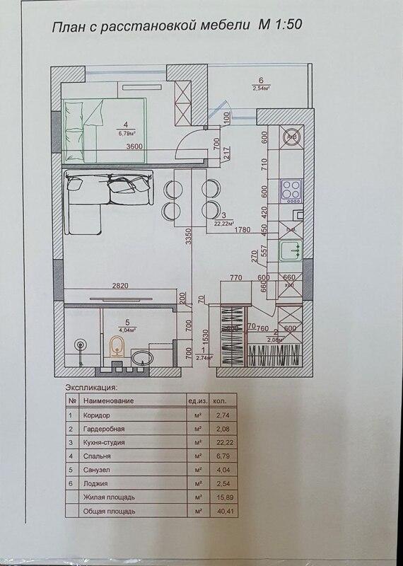 1-комнатная в Клаб Марин на 16 Фонтана