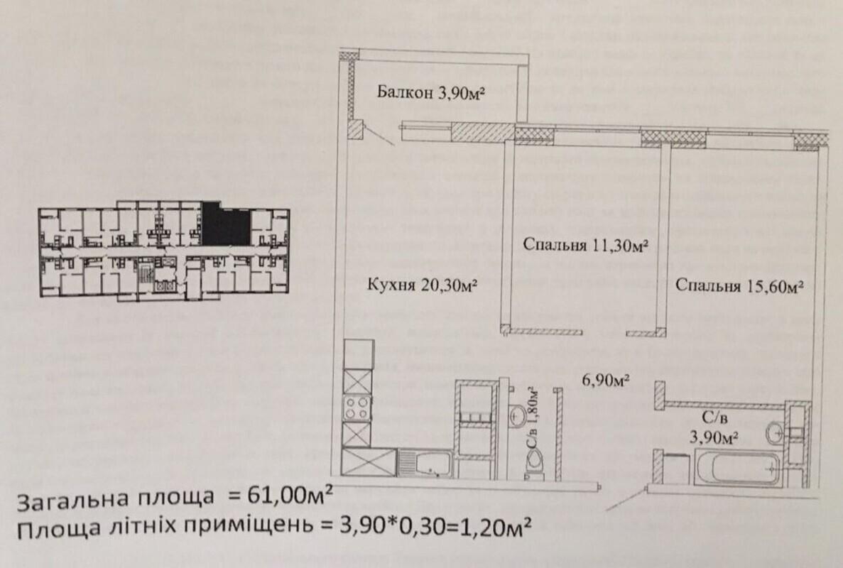 2-комнатная квартира в ЖК Скай Сити.