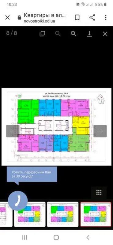 1 комнатная квартира в ЖК Альтаир 3