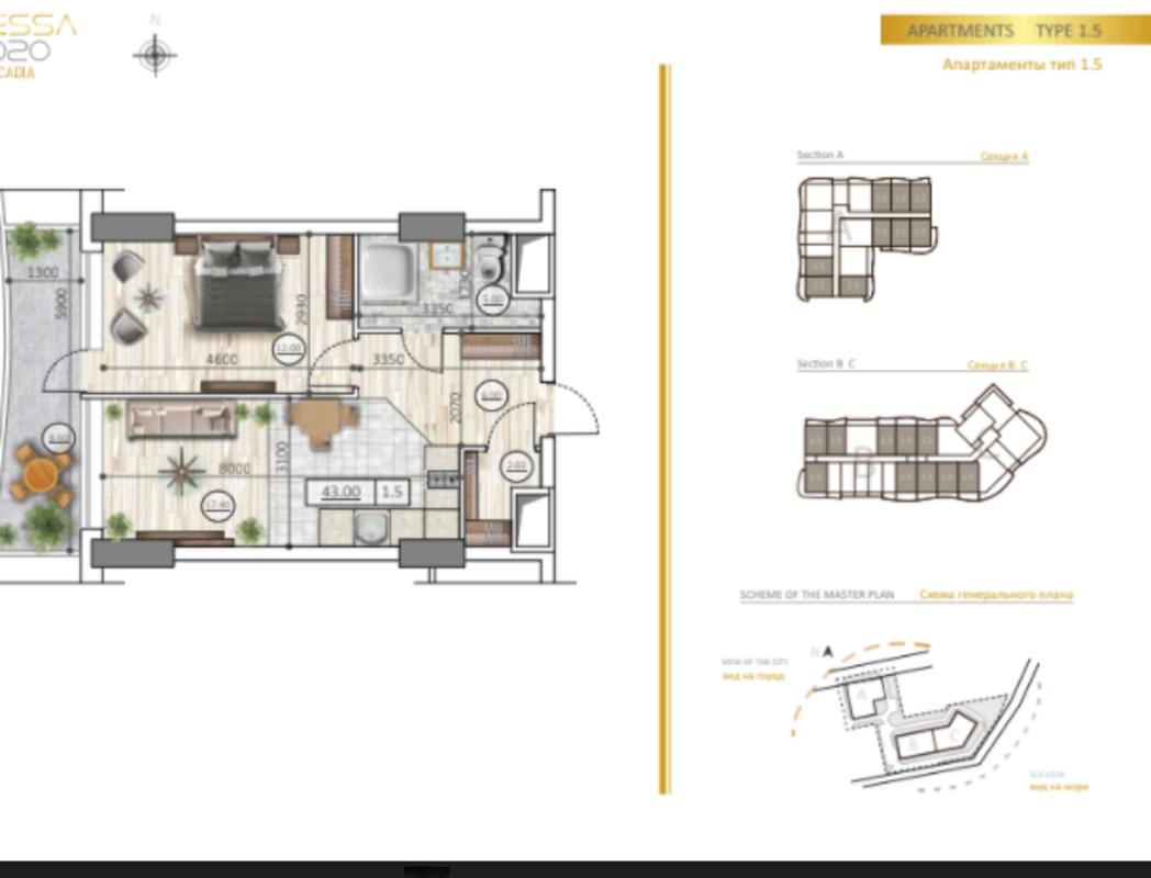 Квартира с ремонтом в элитном комплексе Премиум класса